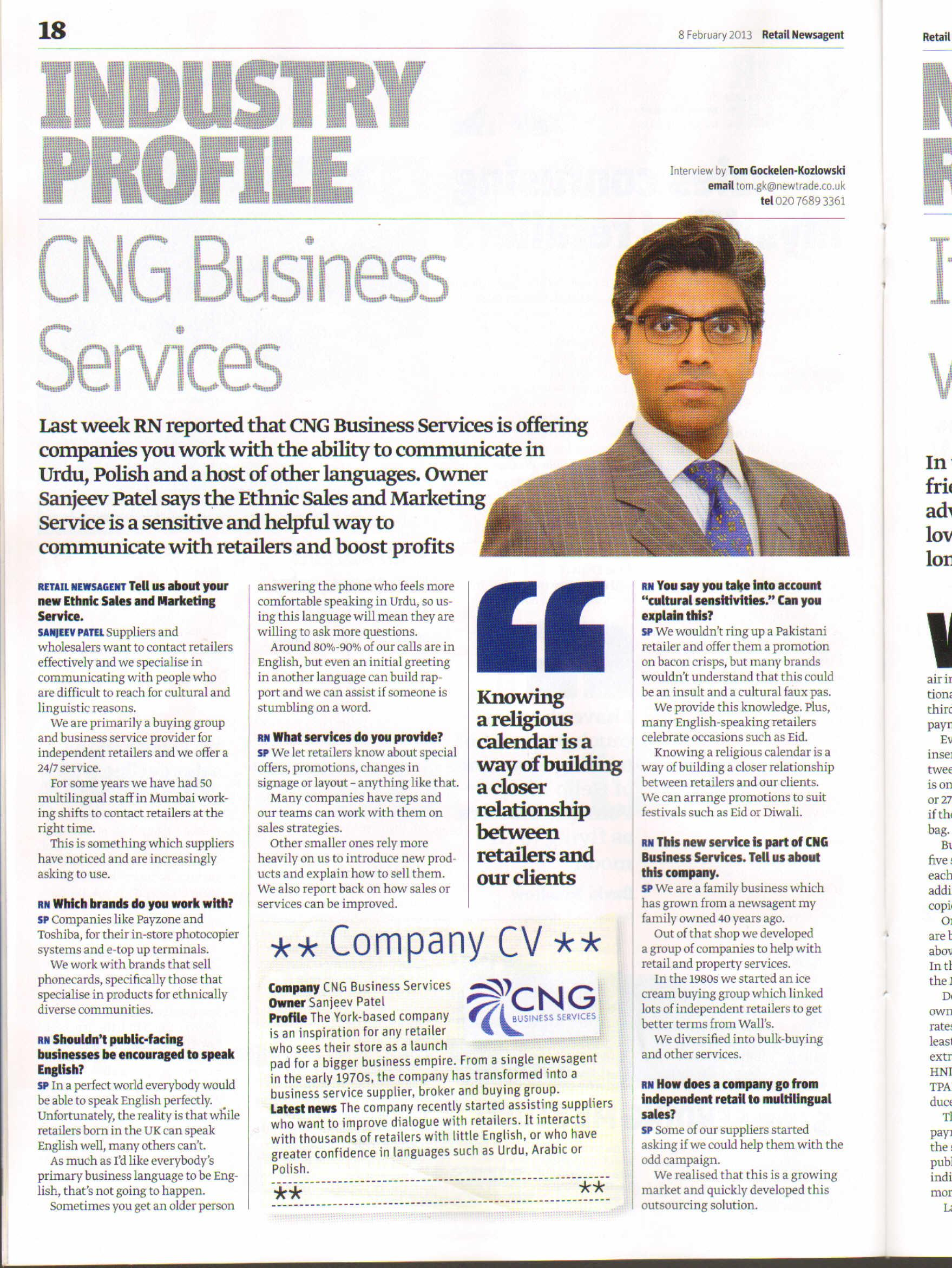 cng-in-news1